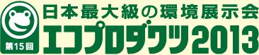 news_dec1